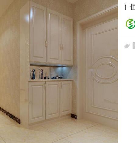 餐厅如何摆放_餐厅冰箱摆放效果图_厨房冰箱摆放效果图
