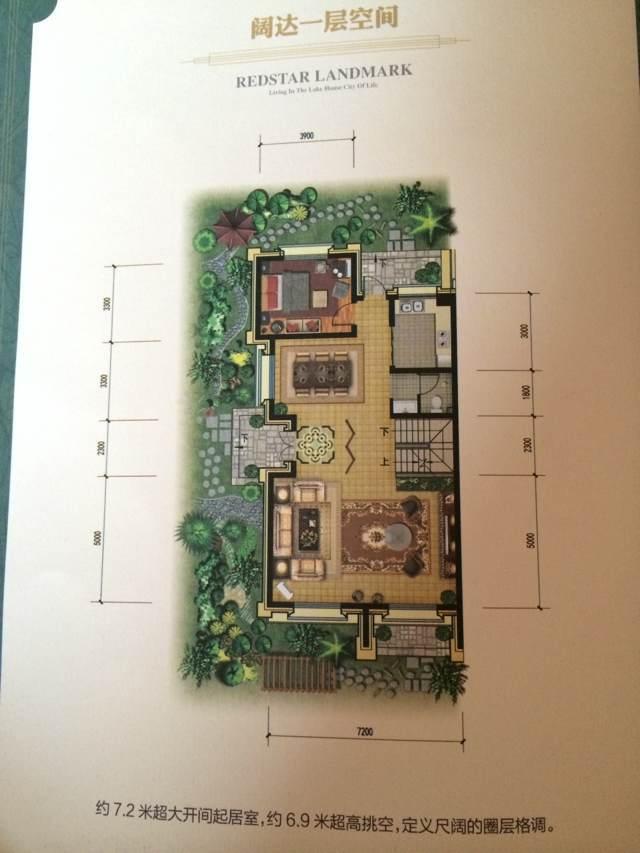 有小女孩和大狗的庭院怎样设计?要有个小菜园,南北院各40平米.图片