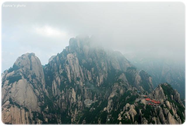 11月21——23日游国家5a级风景区黄山 天都峰 西海大峡谷