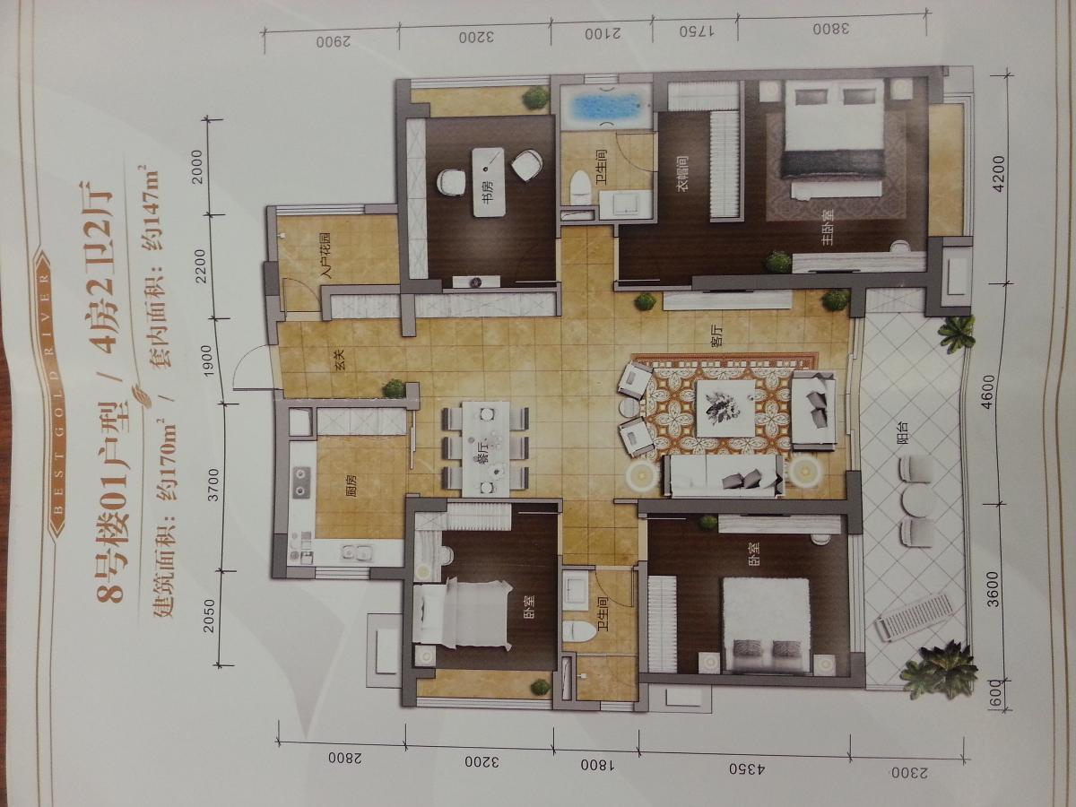 该房子结构如何改造(有图)