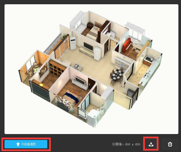 家居装修效果展示