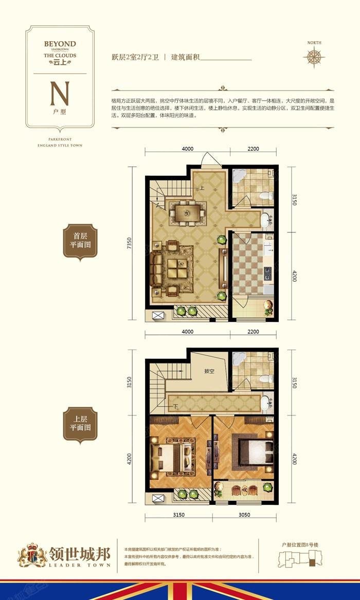 100平两室两厅小跃层能改三居室么?