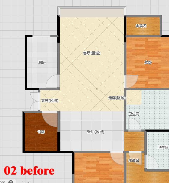 设置房子步骤图