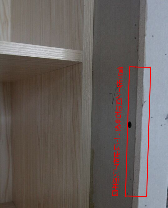 木工验收常见的三大问题及解决方法