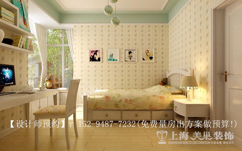升龙又一城134平方三室两厅美式乡村案例装修效果图鉴赏图片