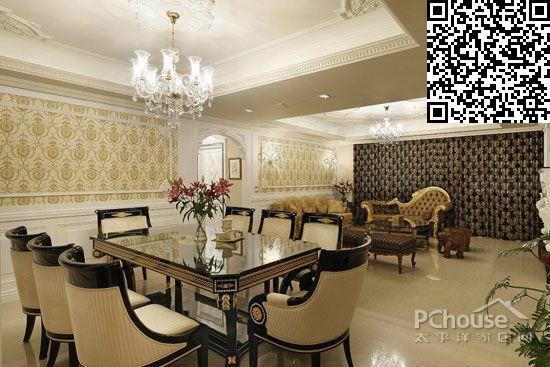 欧式餐厅灯具装修图片大全     灯槽搭配小射灯,令开放式餐厅与