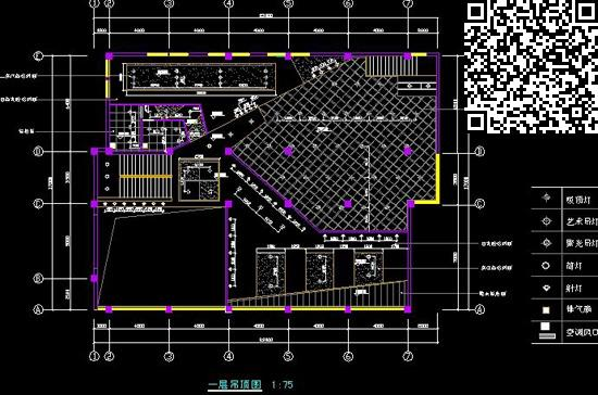 关房屋建筑室内装修设计制图的国家标准,预计该规范最快将于明年出台.