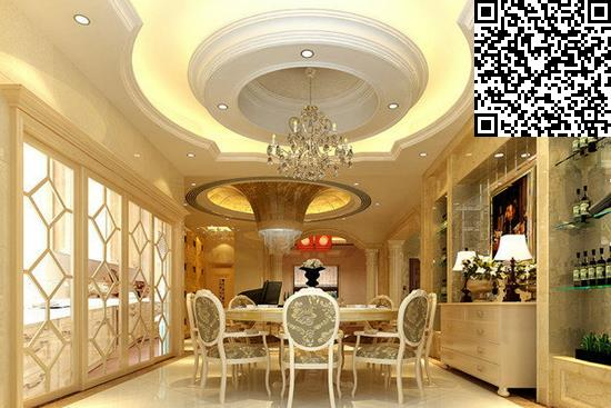 餐厅吊顶装饰效果图   餐厅吊顶装饰效果图4     餐厅的圆形吊顶