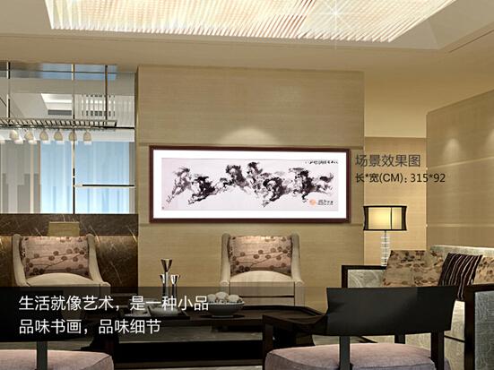 陈云鹏写意动物画作品马《八骏图》 作品来源:易从网          3
