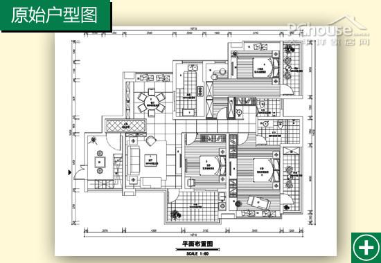 拼出双人儿童房 134平三居室设计方案