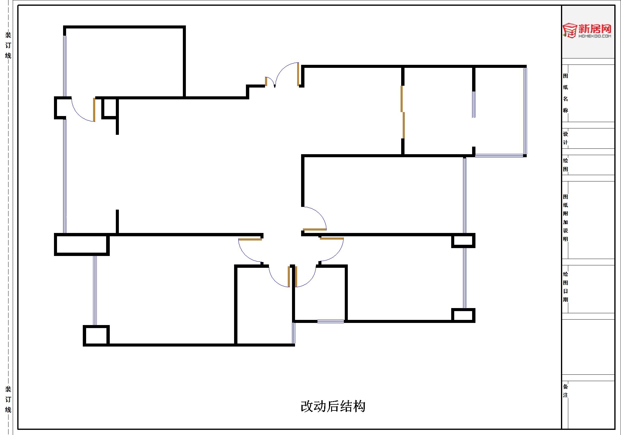899豪华设计包 158.00㎡ 成都 锦江区 塔子山壹号 不确定