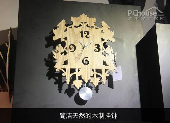 展出了其个性化的木质积木的兽头墙挂,与实用摆件等.