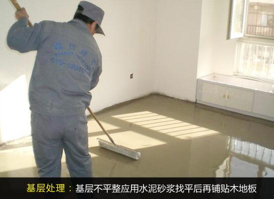 将木地板直接粘贴在地面上