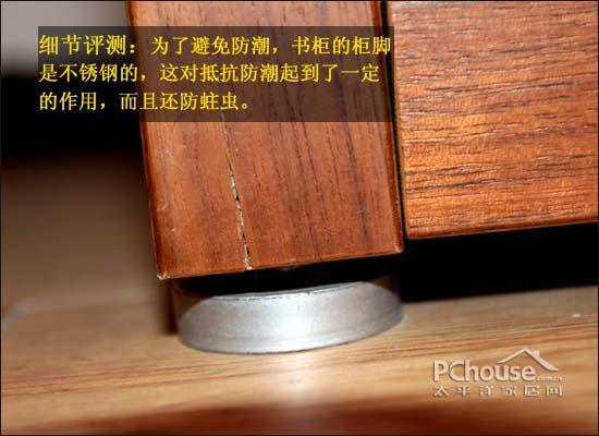 储物的抽屉v抽屉也比较特别,用的是气动字体,用手向里按一下就装置组智慧六合无绝对图片