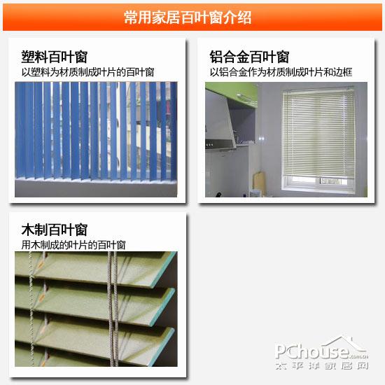 中国古代建筑中,卧棂窗即百叶窗的一种原始式样