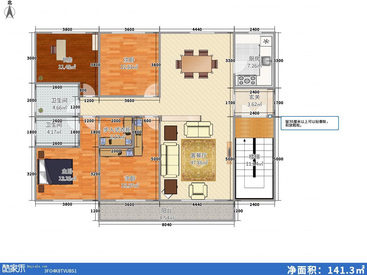 楼房设计平面图160平-36平米楼房平面图,二层楼房平面图,楼房平面图