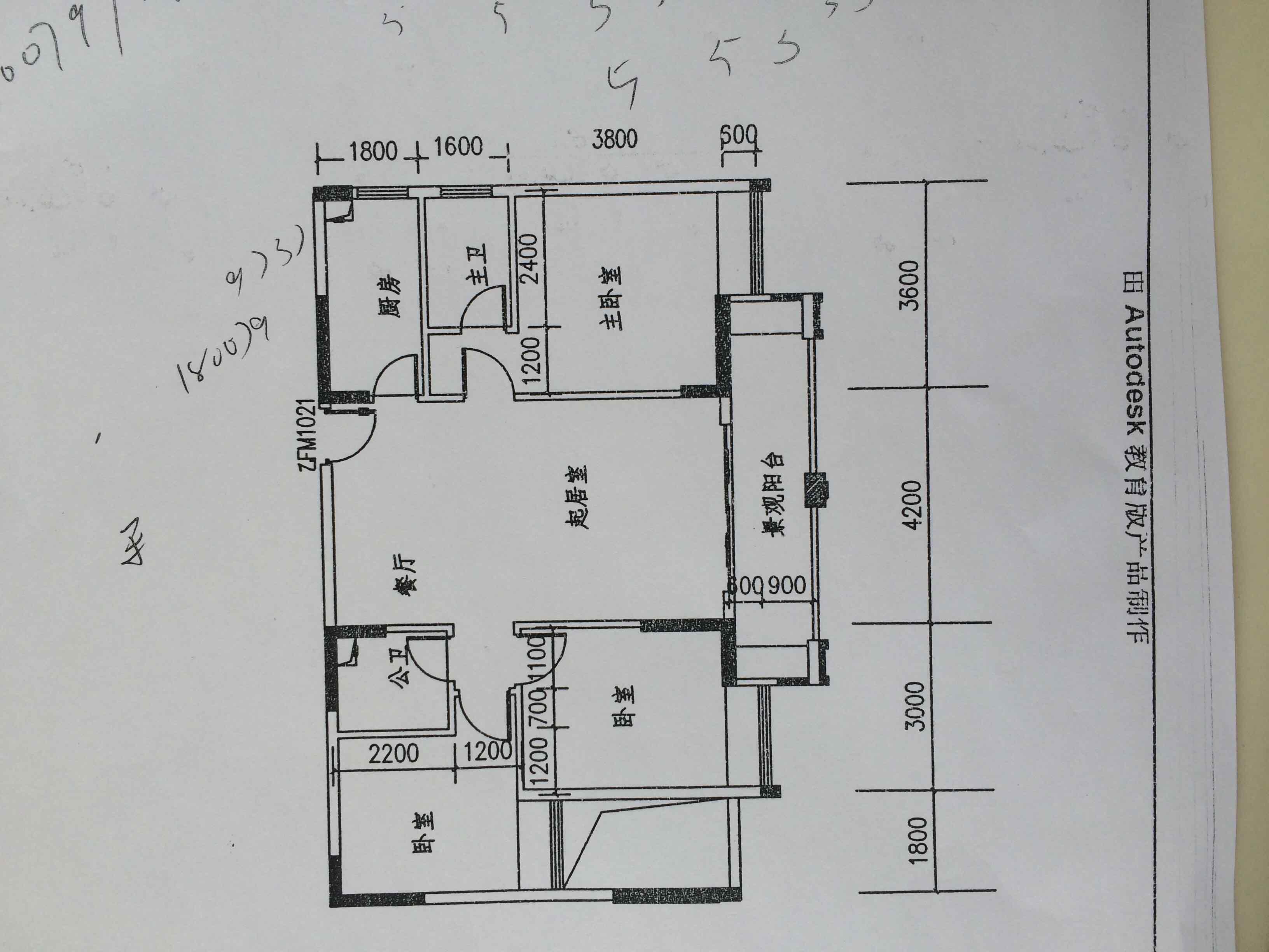 房屋结构图平面怎么画