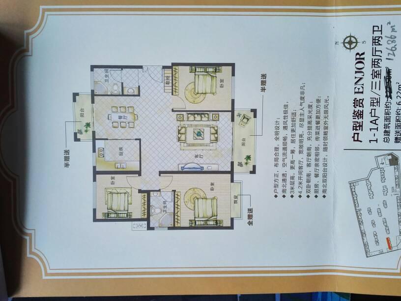农村七字房设计图