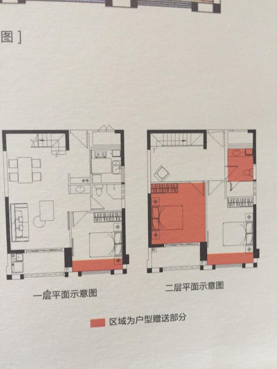 设计图分享 农村三间二层二楼设计图  房间二楼做三间房 宽960×1280