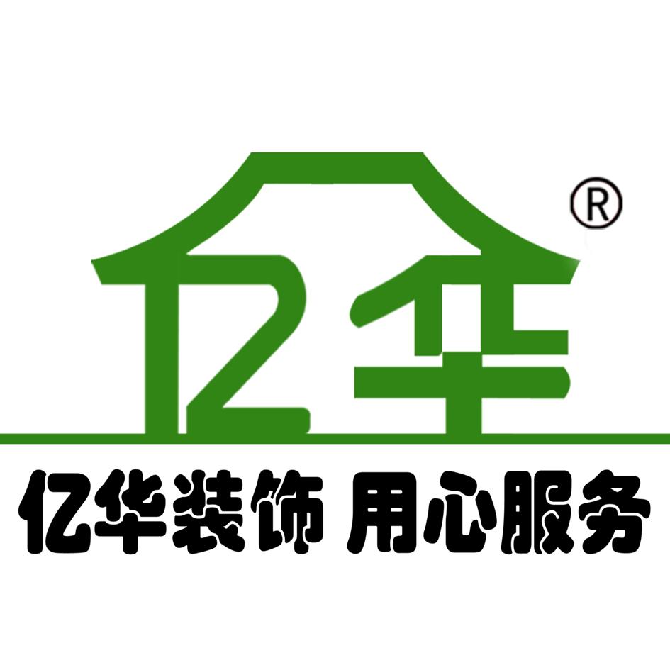 中医公司logo设计