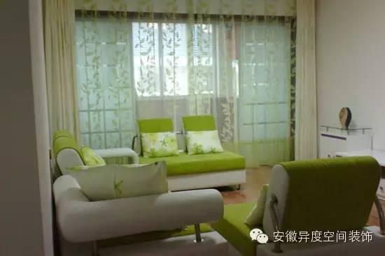 绿色房间窗帘搭配