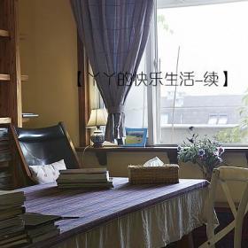 中式田园日式混搭复古书房装修图