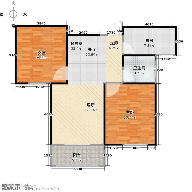 上饶-水木清华园-设计方案户型图大全,装修户型图,图