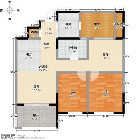 云厦阳光福邸93.00㎡C户型3室2厅1卫-副本