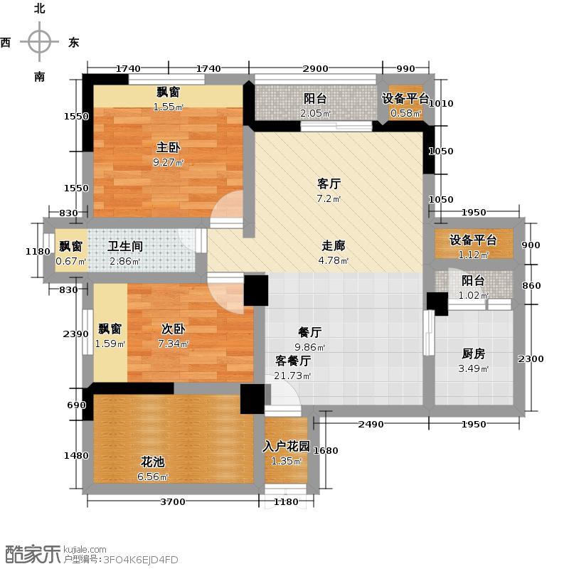 二房二厅一卫户型2室2厅1卫