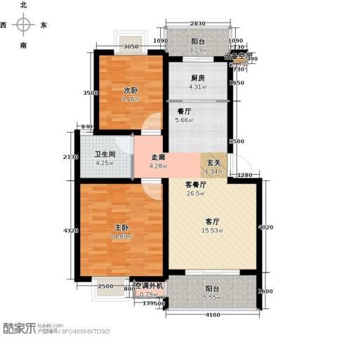 格林悦城79.00㎡格林悦城4#标准层A户型2室2厅1卫1厨 79.00㎡户型-副本