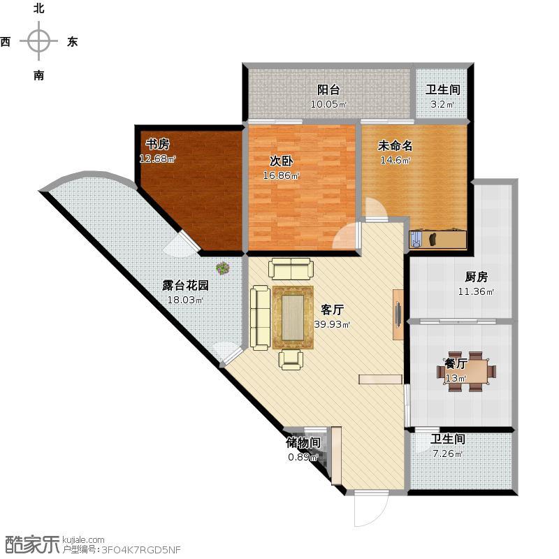 户型设计 复制的方案_二电厂的三角形客厅房164  建筑面积:206平方米图片