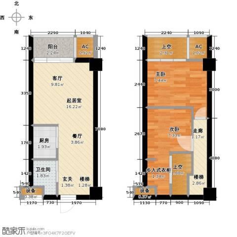 都市VIP56.00㎡A户型两室两厅一卫户型2室2厅1卫QQ-副本