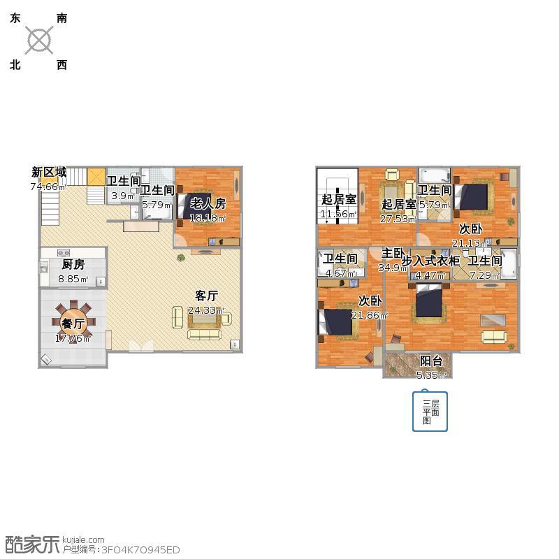 户型设计 2层4室一厅  福建 漳州 自建房 套内面积:262.