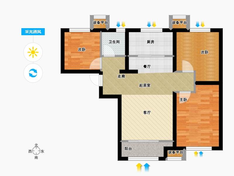 11号楼两梯四户户型3室2厅1卫