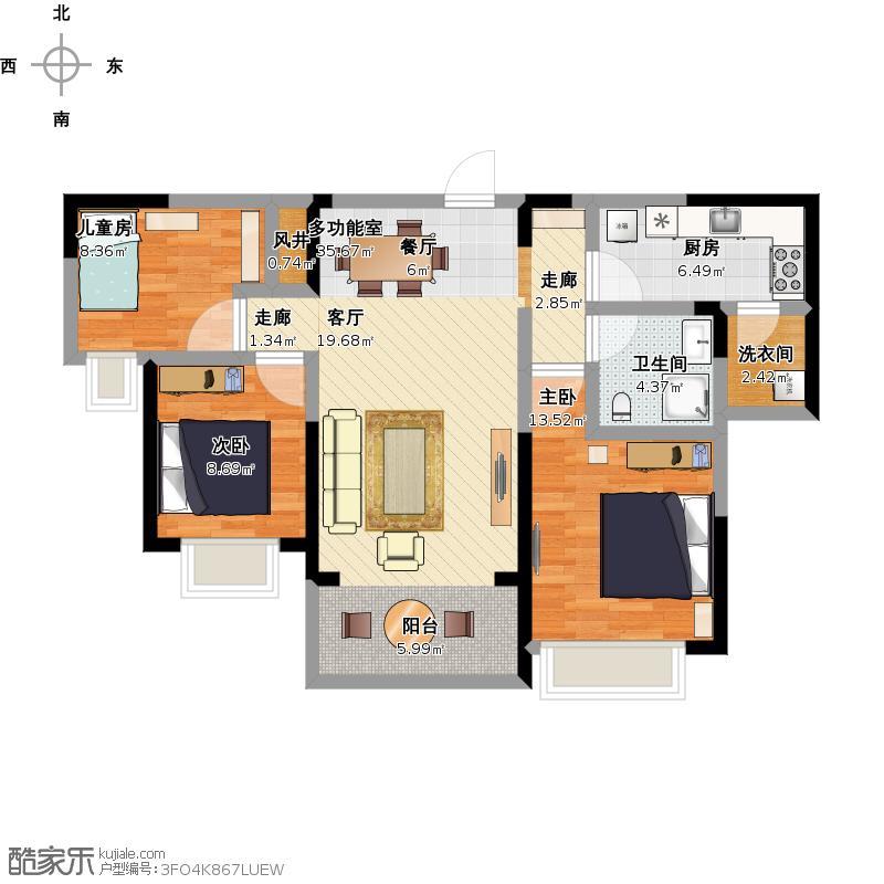 秦皇岛恒大城8栋110.00户型三室两厅一卫户型