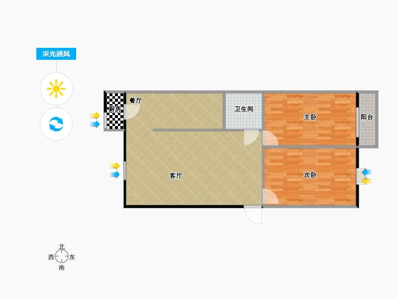 70平方米长方形两室一厅设计图展示图片