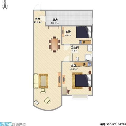 84平两室两厅