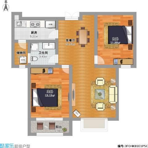 澄波湖壹号95.54㎡户型2室2厅1卫-1