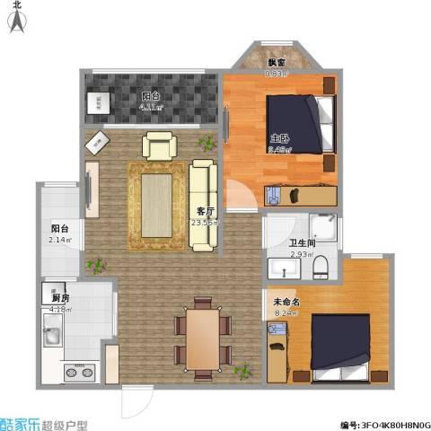 塞纳河畔两室两厅一卫一厨