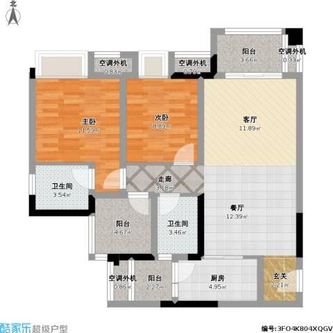 保利江上明珠锦园04户型2室1厅2卫1厨