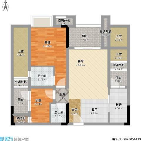 保利江上明珠锦园06户型2室1厅2卫1厨