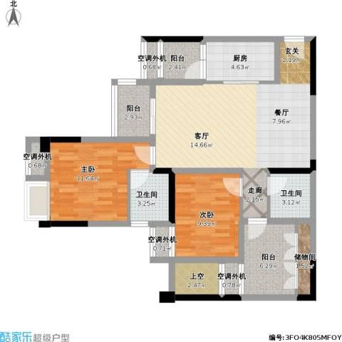 保利江上明珠锦园08户型2室1厅2卫1厨