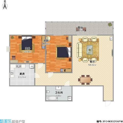 99方两房一厅