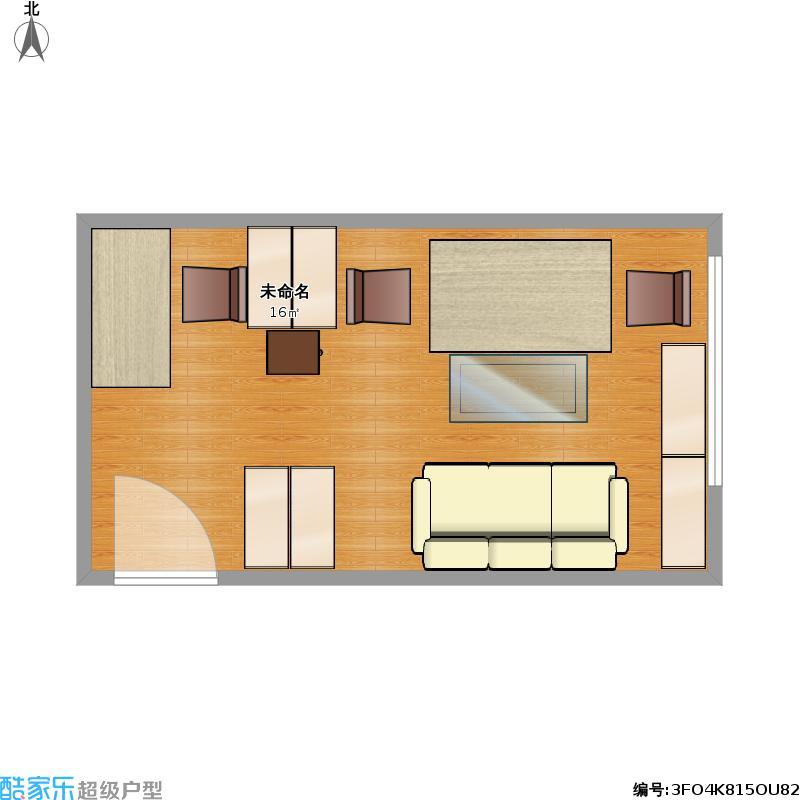 户型设计 办公室  套内面积:16平方米