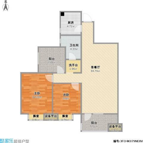 新长江香榭澜溪B2户型+改后户型图.jpg