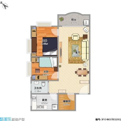 江湾花苑72方两房一厅_改造第二版