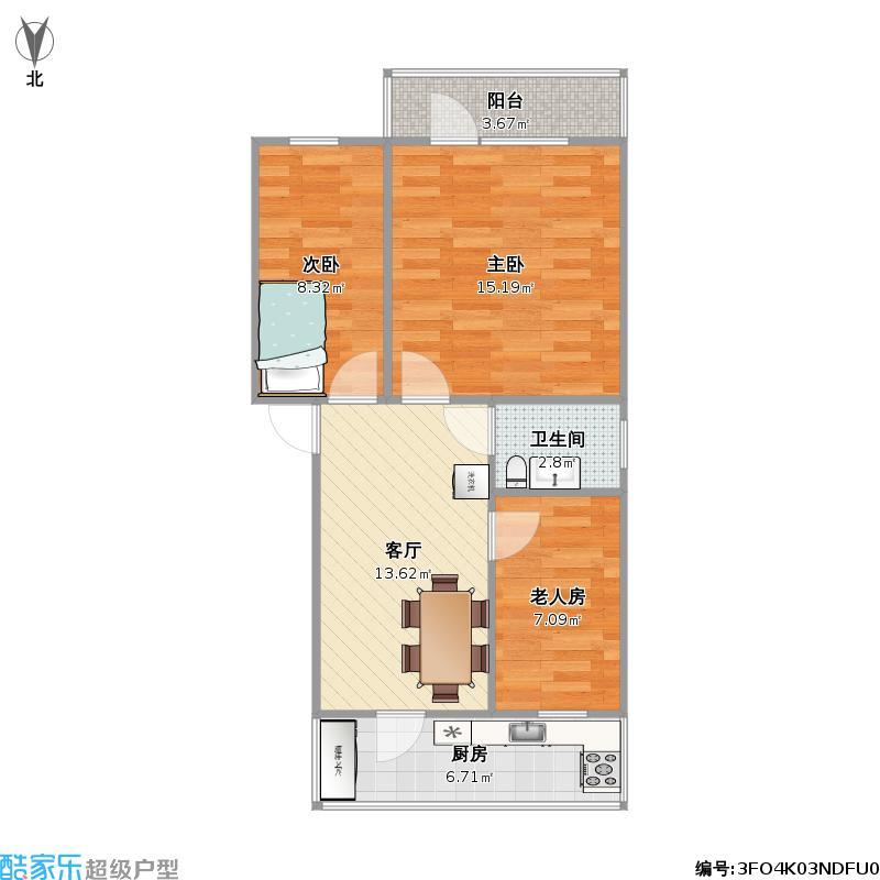 户型设计 70平两室一厅  山东 威海 皇冠花园 套内面积:57.