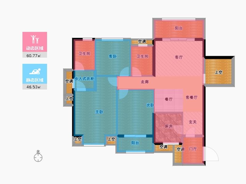 户型设计 融侨观澜120平米 三房两厅两卫户型3室2厅2卫
