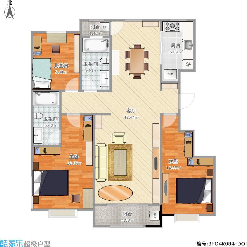 上海绿城御园132方户型三室两厅两卫户型图大全