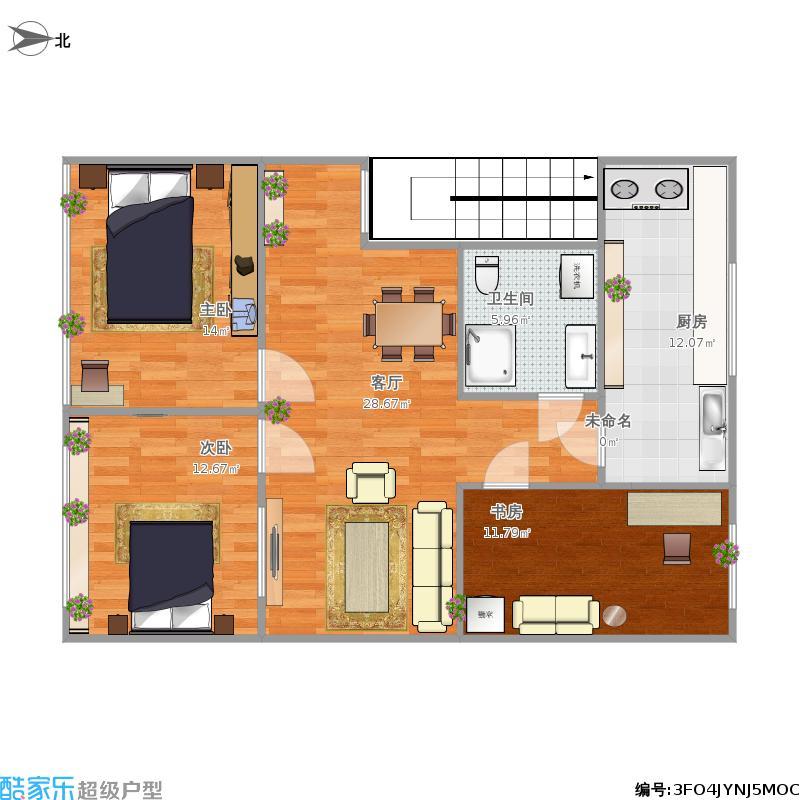 93平方三室二厅一卫